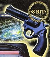 Пистолет для игровой приставки Dendy Junior новый за 150 руб.