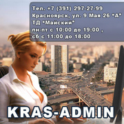 Ремонт ноутбуков и компьютеров: качественно,  быстро Красноярск